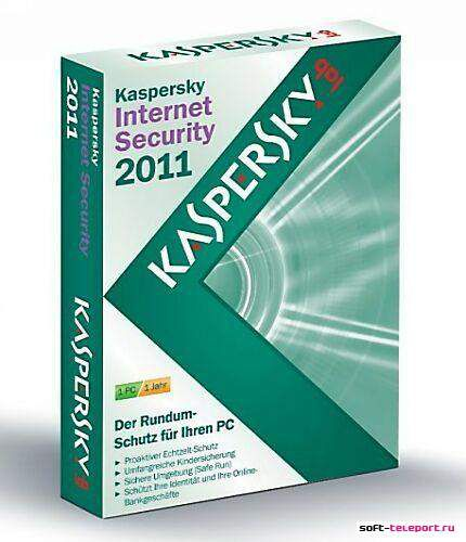 Kaspersky Internet Security 2011 11.0.1.400 CF1 Rus