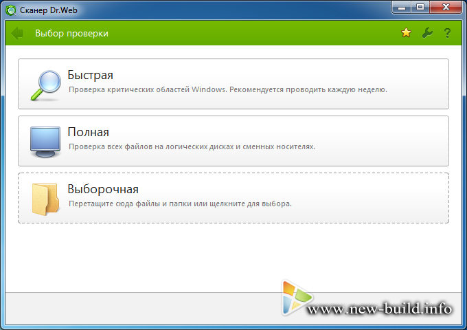 Dr web security space 7 0 1 3050 final multilingual