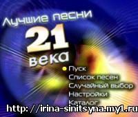 1318070005_21v.jpg
