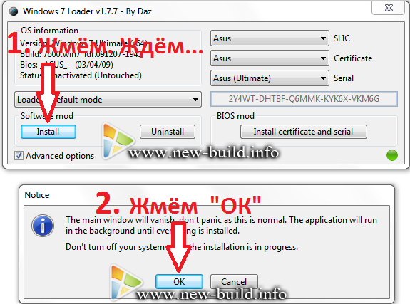windows 7 home premium oa cis and ge rutracker
