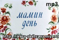http://i2.imageban.ru/out/2011/10/27/f8c0f6329591f4e533fd1a737c0f3c92.jpeg