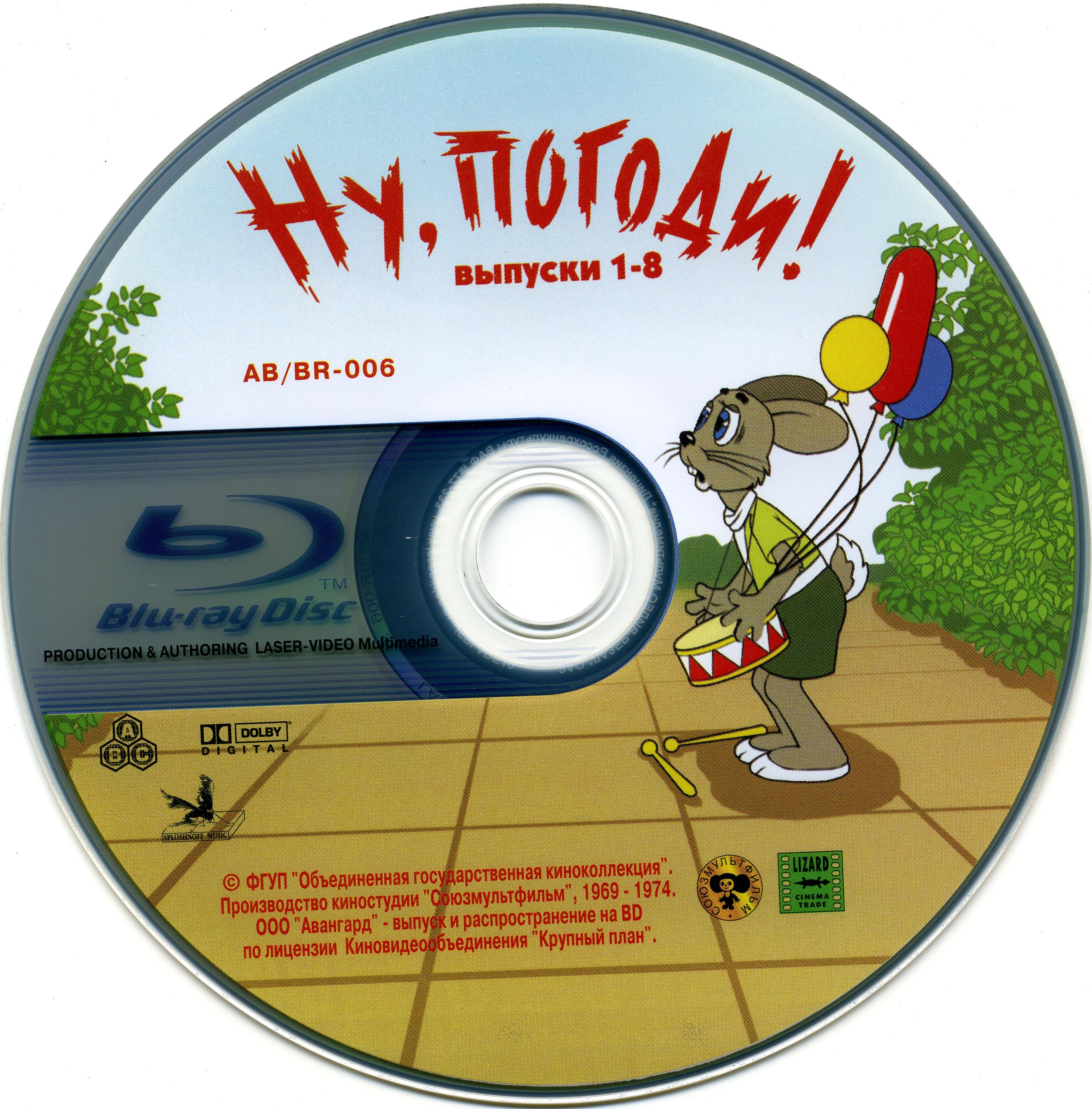 http://i2.imageban.ru/out/2011/10/31/b316399c5f612082bd74dcd75e049757.jpg