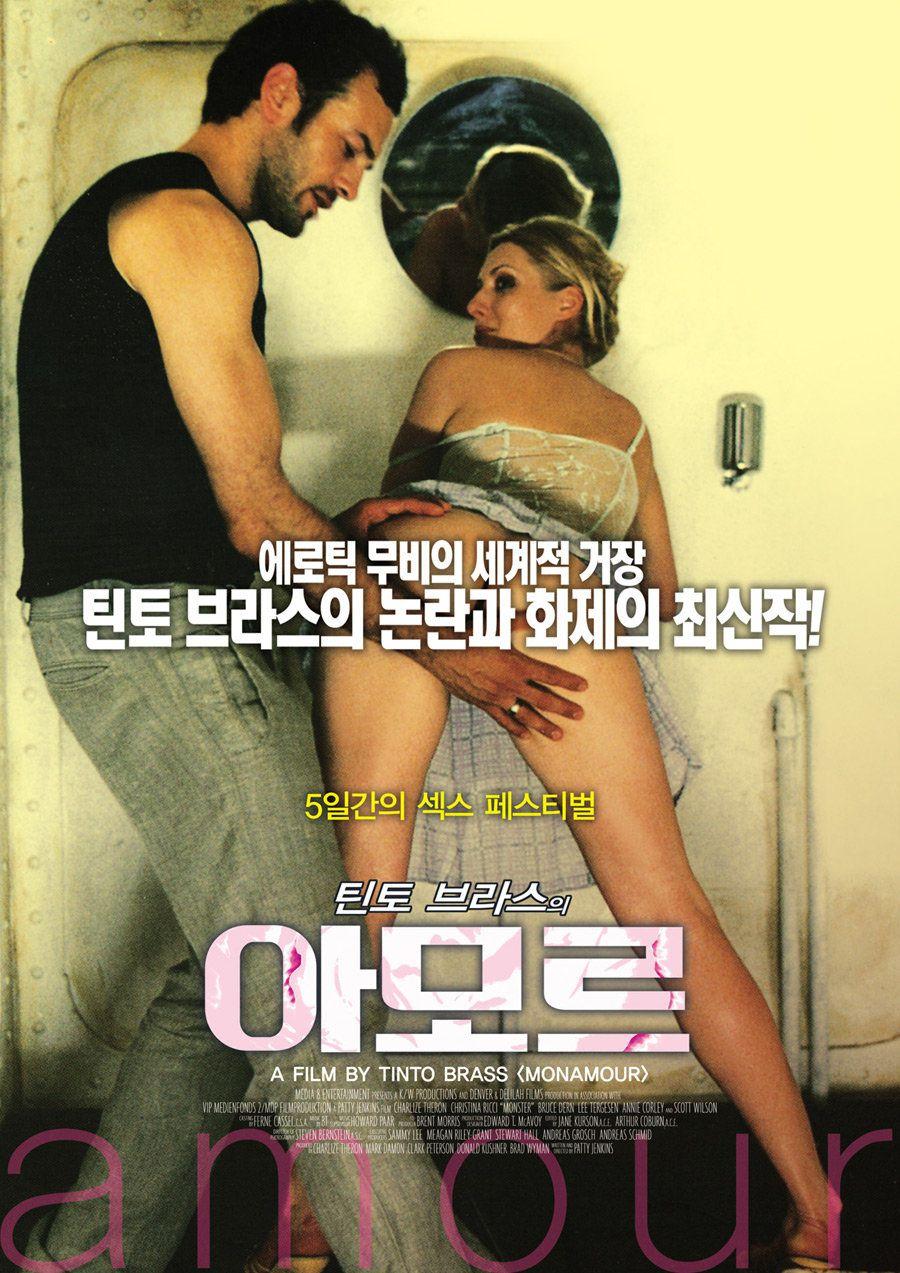 Филми онлаи еротични 6 фотография