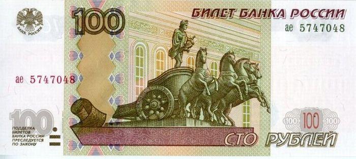 Деньги и история страны