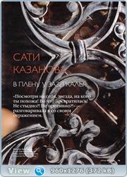 http://i2.imageban.ru/out/2011/11/08/adfbb07512d0c01eade0b453d106022b.jpg