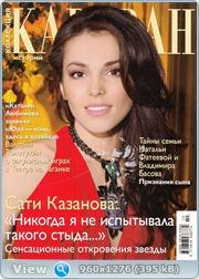http://i2.imageban.ru/out/2011/11/08/ef548ee745f091fccad7dd924ecebd78.jpg