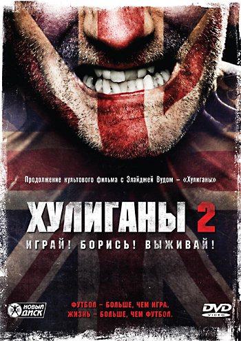 http://i2.imageban.ru/out/2011/11/16/4aef13ddb8b8e5a0e1d530a1616bf473.jpg