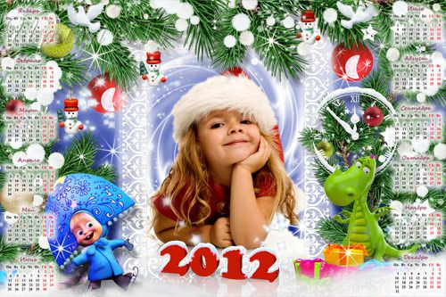 Календарь на 2012 год для фотошоп - Маша и дракоша