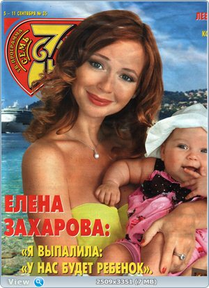 http://i2.imageban.ru/out/2011/11/21/7f35efc7c6d7c35164425949344f3918.jpg