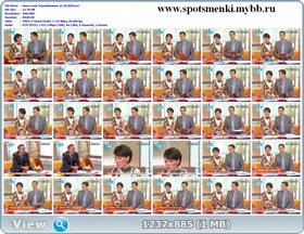 http://i2.imageban.ru/out/2011/12/02/543daa124940a23e64f8616f8c8e31d9.jpg