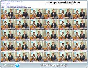 http://i2.imageban.ru/out/2011/12/02/97eb9c63439f1b3308b5b3bc004c19b2.jpg