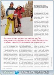http://i2.imageban.ru/out/2011/12/07/451c8553f4300184e1aeb3bab44c4320.jpg