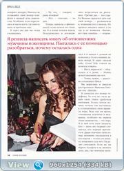 http://i2.imageban.ru/out/2011/12/07/91e67f736f805fd7ca8f54e4f3a18ce1.jpg