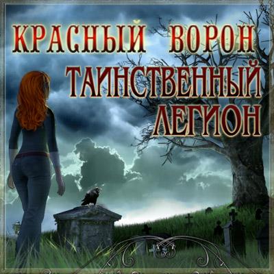 ������� �����. ������������ ������ (2011/RUS)