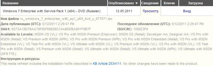 http://i2.imageban.ru/out/2011/12/10/2dbd485d2a815234afc7b86d6f9fee04.png