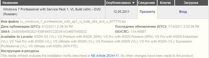 http://i2.imageban.ru/out/2011/12/10/65b425bc38727e9f441abc68cb5bc9fb.png