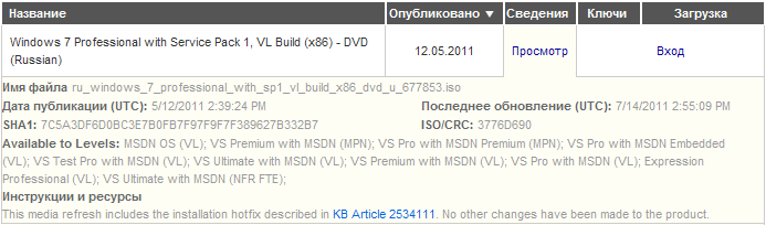 http://i2.imageban.ru/out/2011/12/10/ac63b1d3c5ea8a492271864f43c9dd46.png