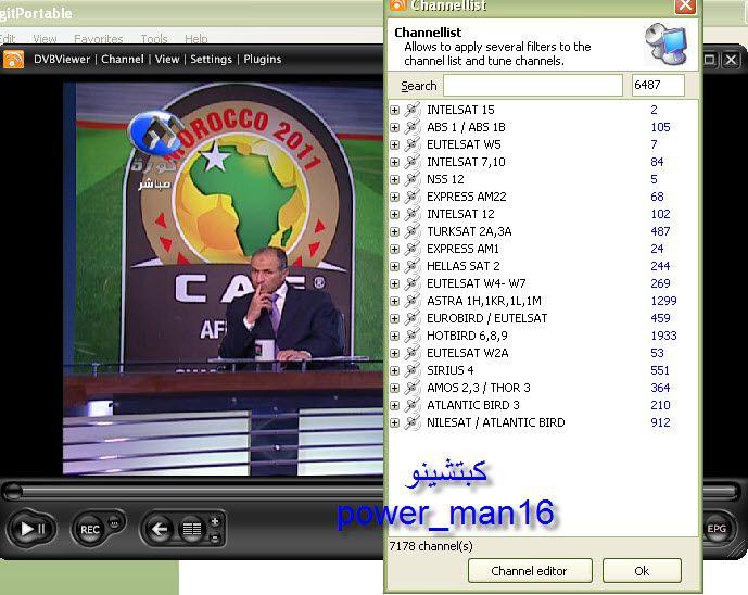 احدث ملف قنوات 19 قمر لبرنامج DVBViewer بتاريخ 2011/12/5
