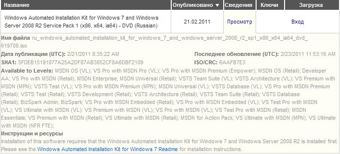 http://i2.imageban.ru/out/2011/12/10/d0735ece4db61d34186f1274e6165153.png