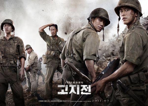 Линия фронта / The Front Line / Go-ji-jeon (Хун Янг / Hun Jang) [2011, Южная Корея, военная драма, DVDRip] VO [den904]