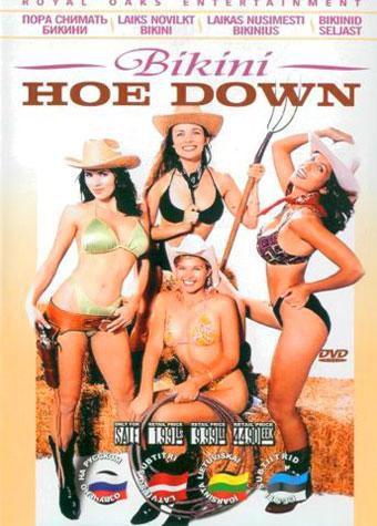 Пора снимать бикини / Bikini hoe-down (1997) DVDRip | Rus |