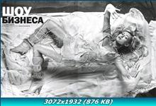 http://i2.imageban.ru/out/2011/12/26/ef3914802ad013fd14ec5ea3c6c11daf.jpg