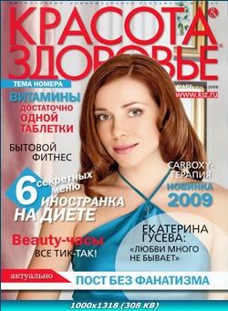 http://i2.imageban.ru/out/2011/12/28/ed83cc42699aecc91e4a8c362ad29790.jpg