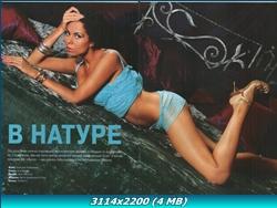 http://i2.imageban.ru/out/2011/12/29/78f95de16cdf4c1283578cbfc4318cf0.jpg