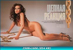 http://i2.imageban.ru/out/2011/12/29/da89b4450028f7e7981930f90cf13481.jpg