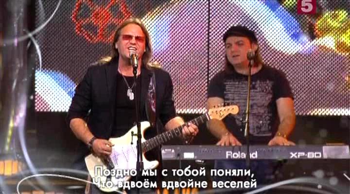 Музыку Новинки 2011 Года