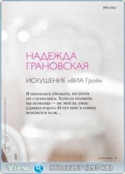 http://i2.imageban.ru/out/2012/01/19/1a70f86fdf0bfc60e76784e7d167bce5.jpg