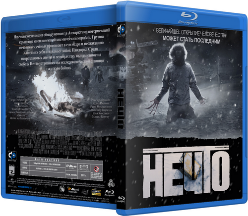 Нечто / The Thing (2011) BDRip-AVC от CHD
