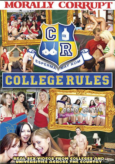 ������� �������� / College Rules (Morally Corrupt., Amateur, Reality, College Girls) ������