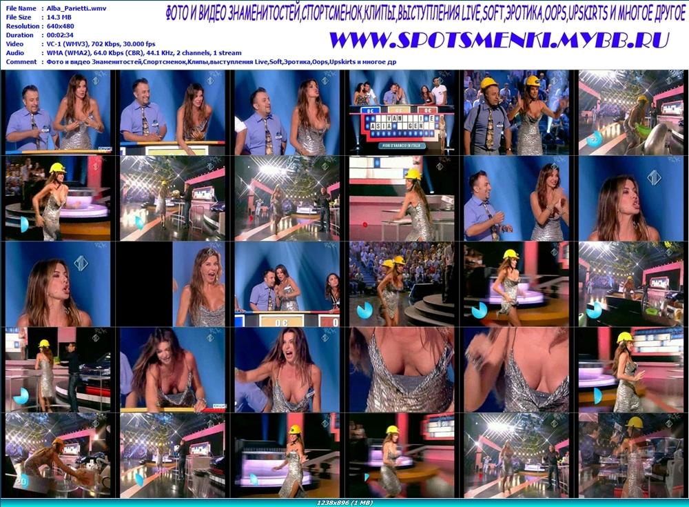 http://i2.imageban.ru/out/2012/02/03/561f7b05dd8ce9788e9a3659a680d0ca.jpg