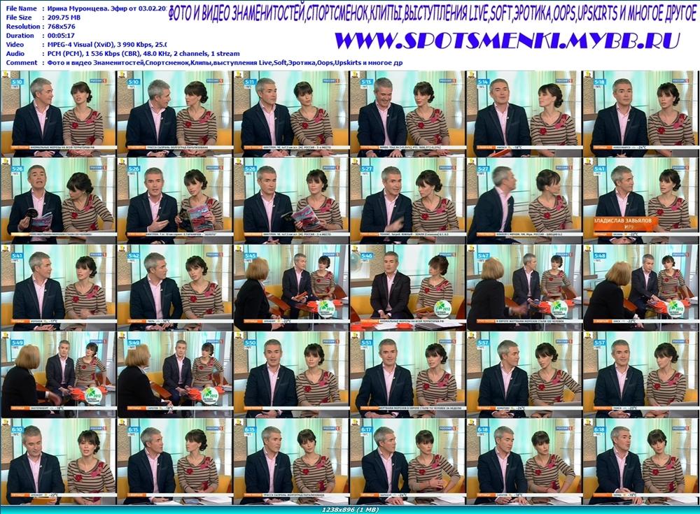 http://i2.imageban.ru/out/2012/02/03/c0b2697500d67b5e3fd8655442e2f8ff.jpg