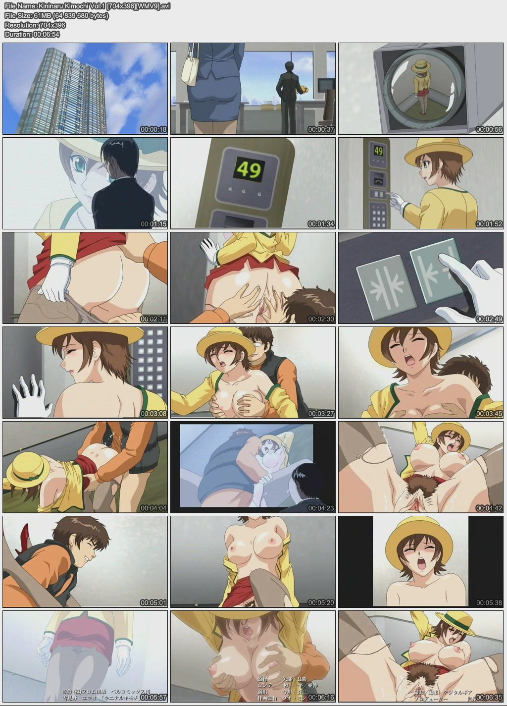 Uncensored hentai vids sex image