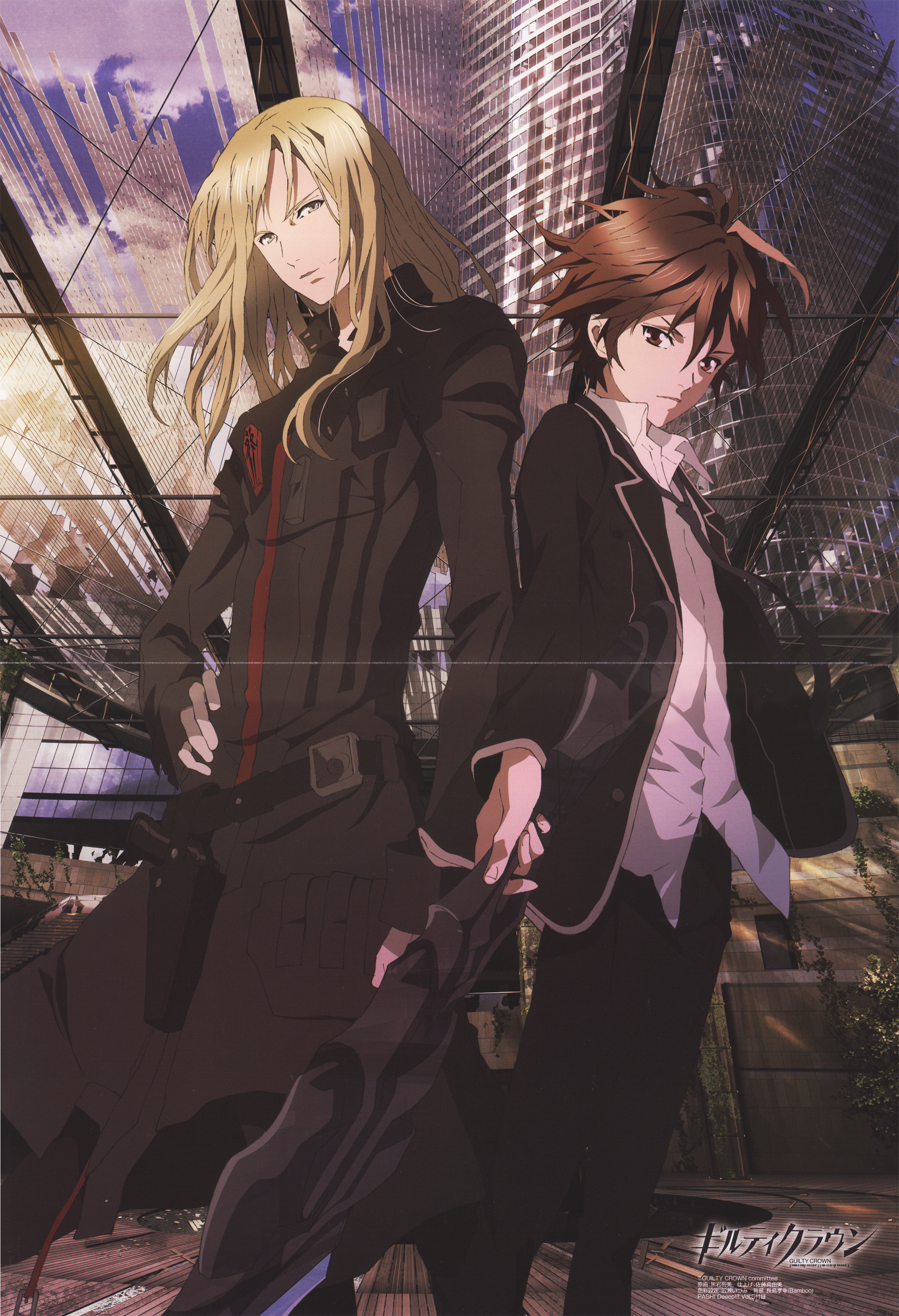 Guilty Crown 4.jpg