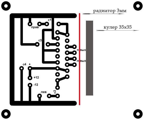 Усилок tda1558q по схеме