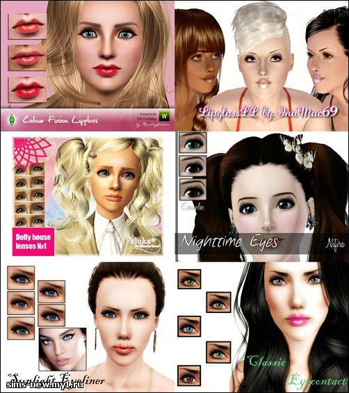 Глаза, линзы, брови для Sims 3 972b84ba46e838b94e0ee12a80e96f82