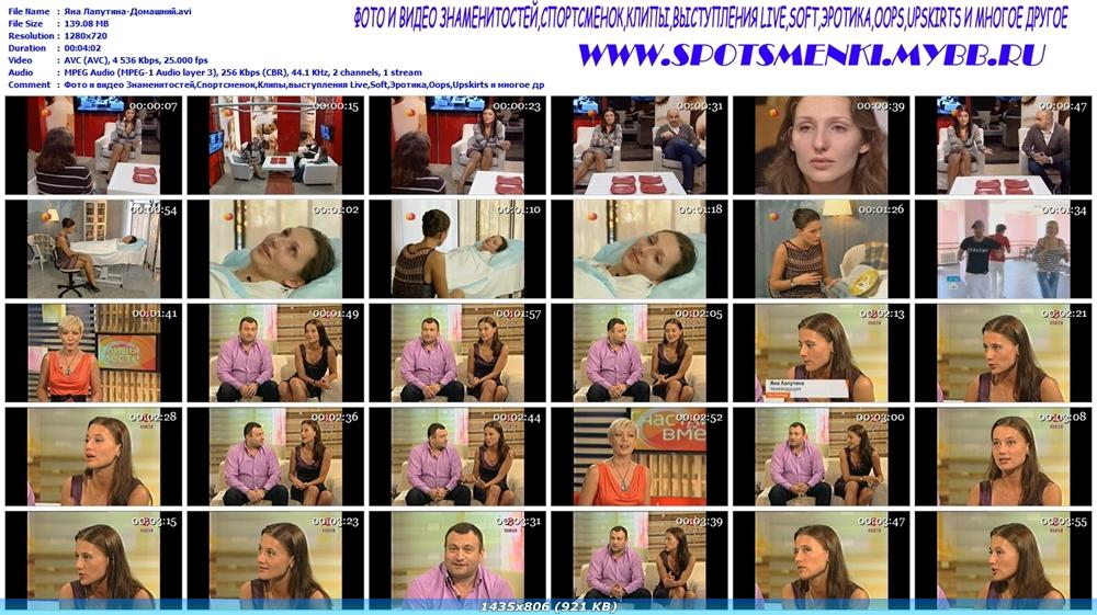 http://i2.imageban.ru/out/2012/02/12/0fe5e6604b37c99378abb1facb036166.jpg