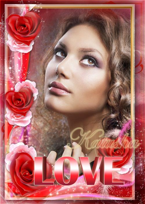 Романтическая рамка для фото - Любовь..