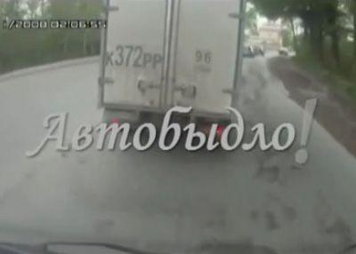 Автоподстава