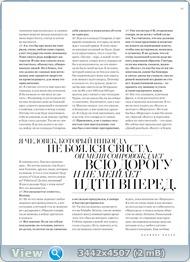 http://i2.imageban.ru/out/2012/02/21/f268f665ee98ead616f2829f1e675d87.jpg