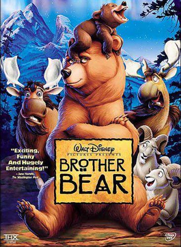 dvd братец медвежонок: