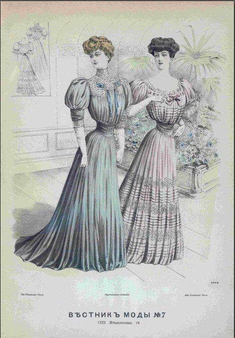 Вестникъ Моды. Журналъ моды, хозяйства и литературы (1906р.) (Фото 3)