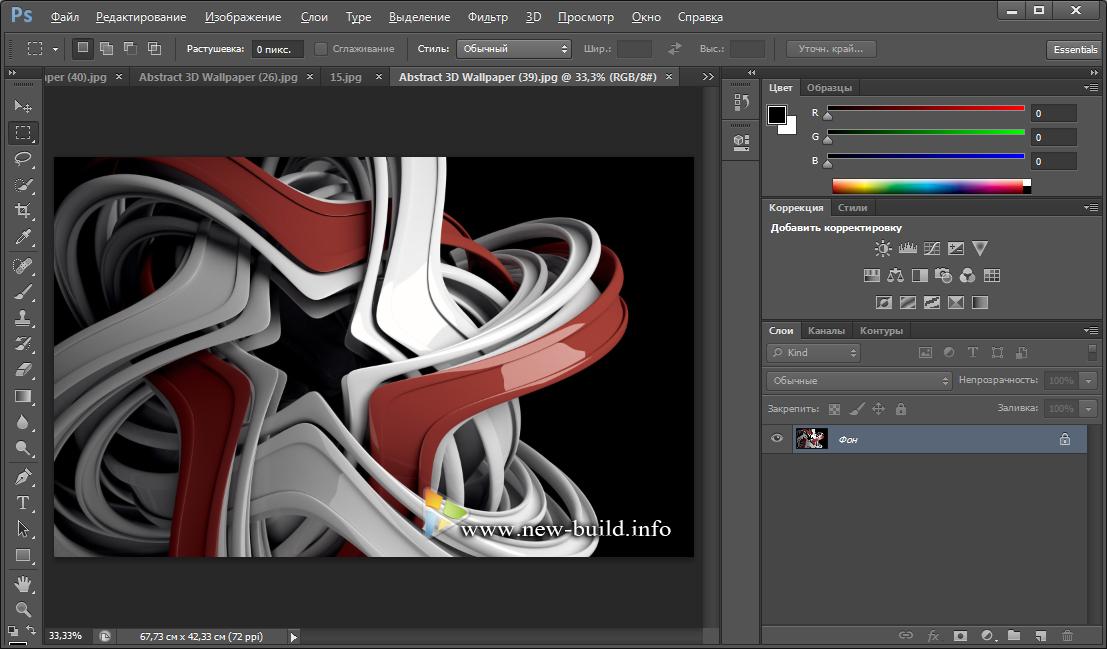 Скачать keygen для Adobe Photoshop