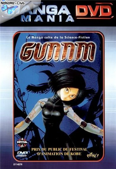 Tsutsu Yume Gunnm / Gunnm / Сны оружия / Боевой Ангел Алита [1993, OVA, 2] DVD5