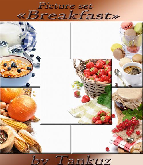 Завтрак 500.jpg