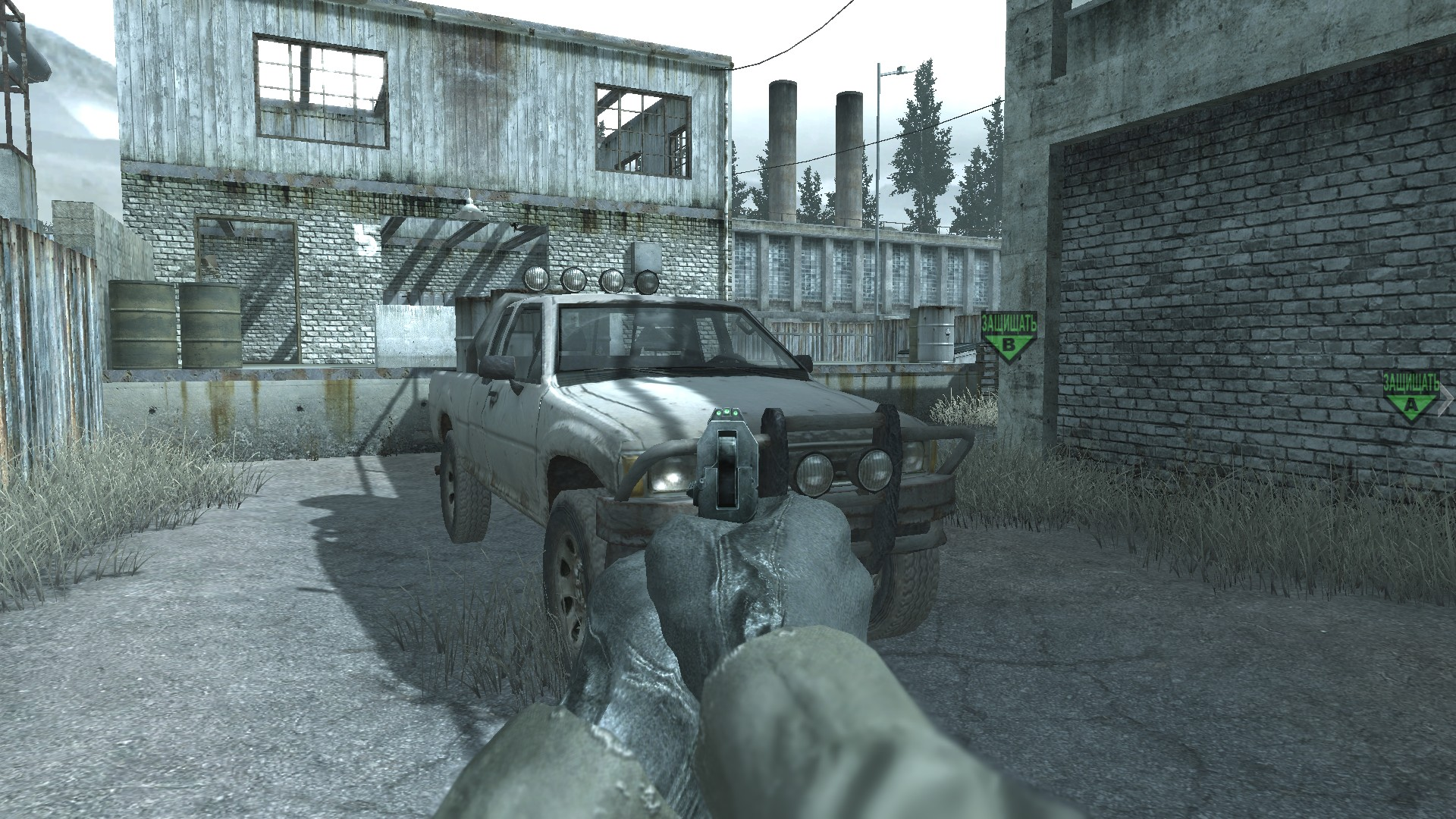 Call of Duty 2 Free Download - Full Version Crack PC