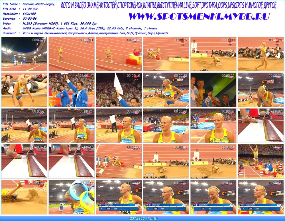 http://i2.imageban.ru/out/2012/04/03/a558ca50f5750901b775fc5128be10bf.jpg